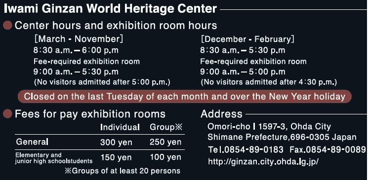 Japan, Iwami, WHC, Iwami Ginzan, cost