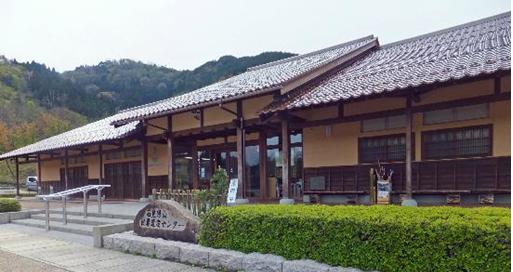 Japan, Iwami, WHC, Iwami Ginzan